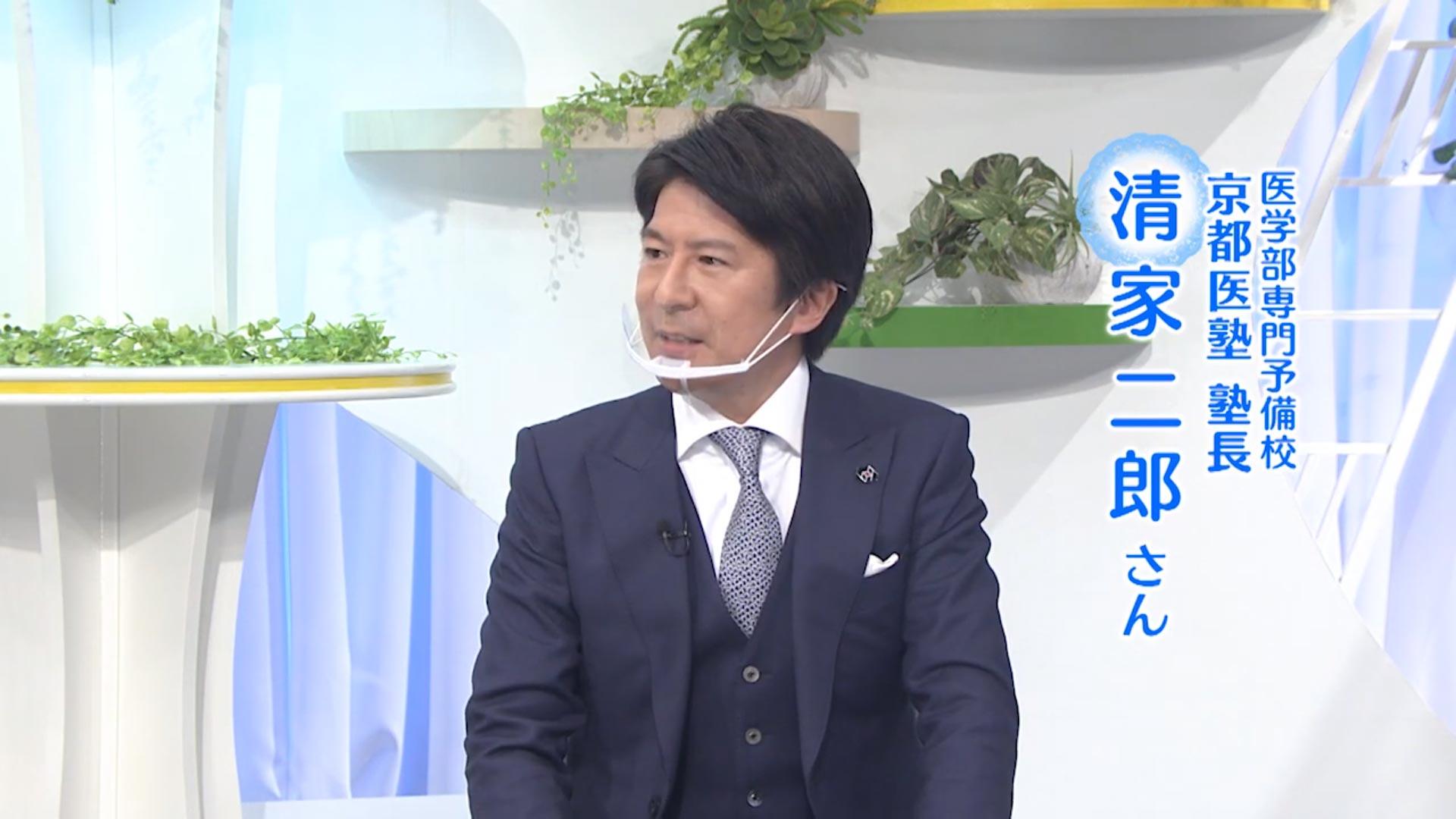 RKB「池尻和佳子のトコワカ」2021年3月6日放送